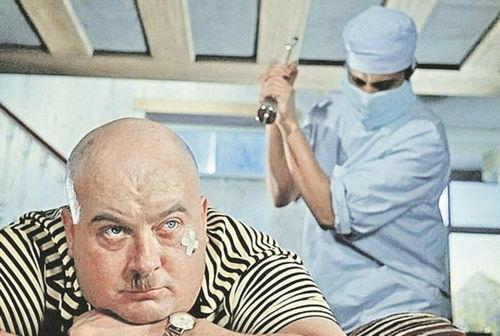 Права пациентов в Украине